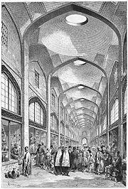 Shiraz Bazar - 1881