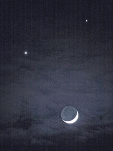 bulan-tersenyum