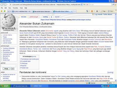 alex-di-wikipedia1